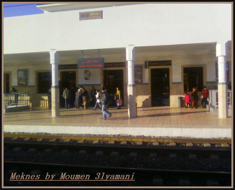 Gare Meknes Ville 4