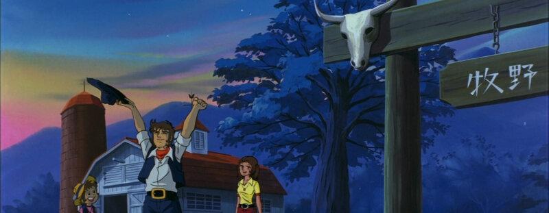Canalblog Anime Goldorak Film La Guerre des Soucoupes Volantes 1975 08