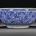 A large safavid blue and white pottery bowl, persia, 17th century