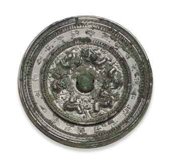 a_silvery_bronze_circular_mirror_with_animals_and_inscription_early_ta_d5540067h