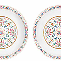 A pair of famille rose pink-ground 'lantern, wasp and grain' dishes, daoguang seal marks and of the period (1821-1850)