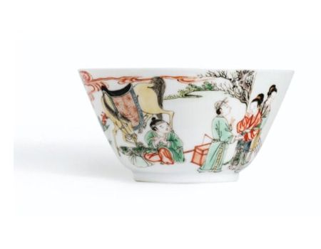 A_FINE__WEST_CHAMBER__WUCAI_CUP