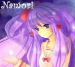 Namori