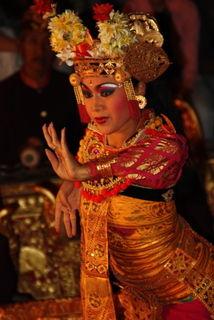Danse de la condong
