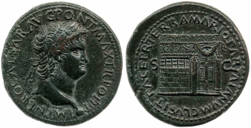 IDX-228-BM-coin-showing-Temple-of-Janus-with-closed-doors-1536x781