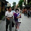 geisha14