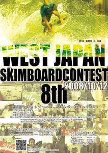 japan_contest