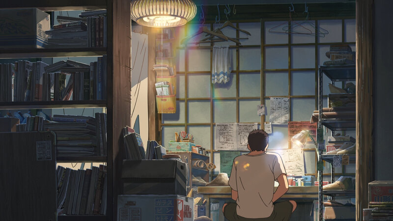 Canalblog Anime Makoto Shinkai The Garden Of World Apparts01