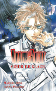 vampire_knight_coeur_de_glace_roman_1_panini