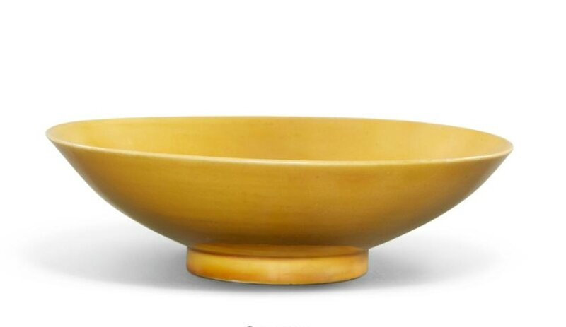 A yellow-glazed conical bowl, Jiajing mark and period (1522-1566)