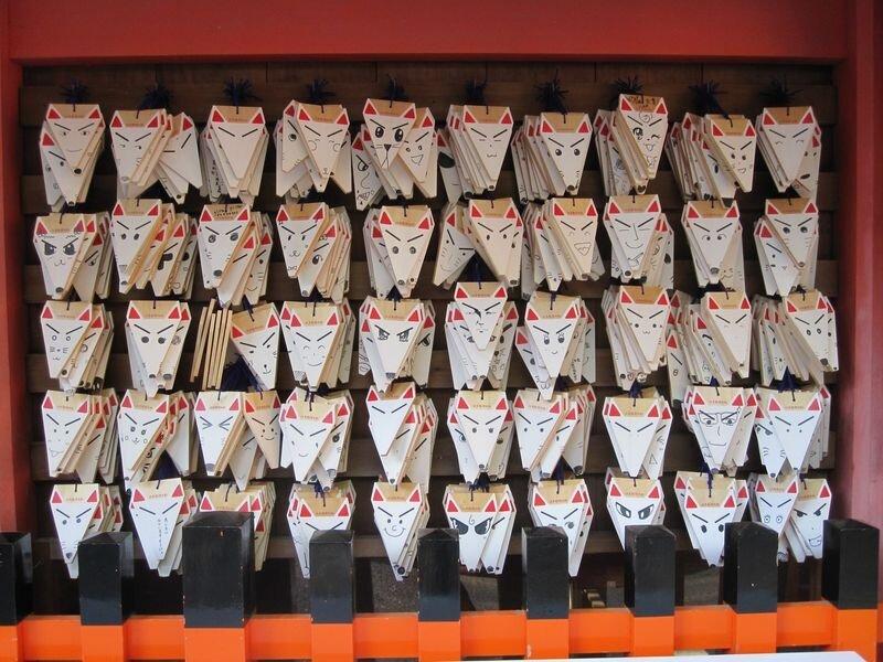 Japon 2010 434