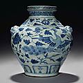 A very rare blue and white 'Peacock' jar, guan, Yuan dynasty (1279-1368)