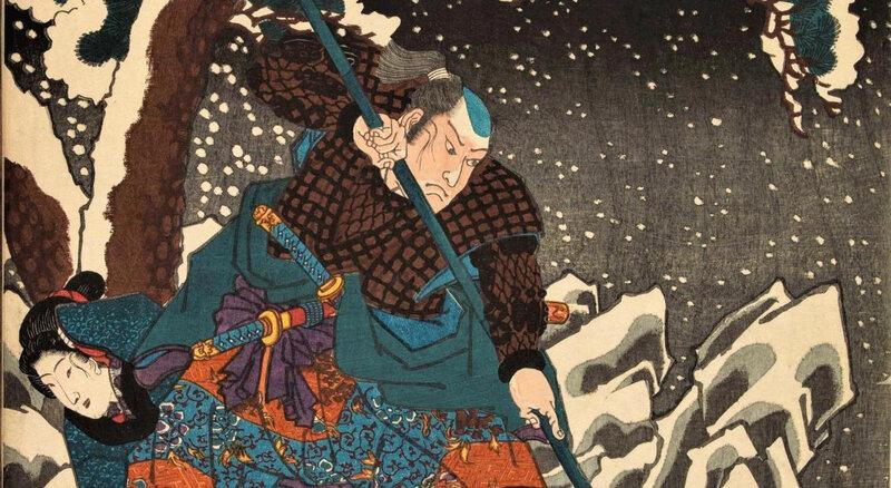 155532-kuniyoshi_-_samegai_kanai_tanigoro_c_musee_cernuschi_0