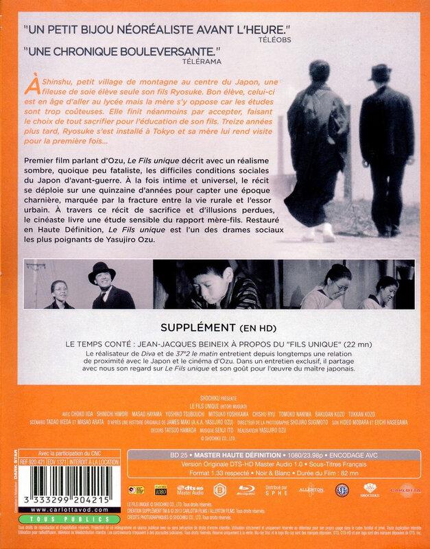 CanalBlog Cinema Ozu BR004