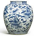 A large blue and white 'lotus pond' ovoid vase