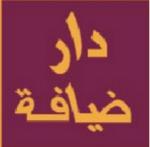 DarDhiafa