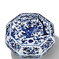 A blue and white 'pheasant and peony' octagonal box and cover, jiajing six-character mark and of the period (1522-1566)