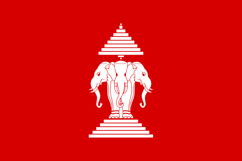 800px-Flag_of_Laos_(1952-1975)