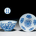 A fine pair of small blue and white wine cups, yongzheng six-character marks in underglaze blue within a double circle and of th