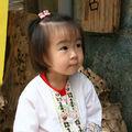 enfant taiwan