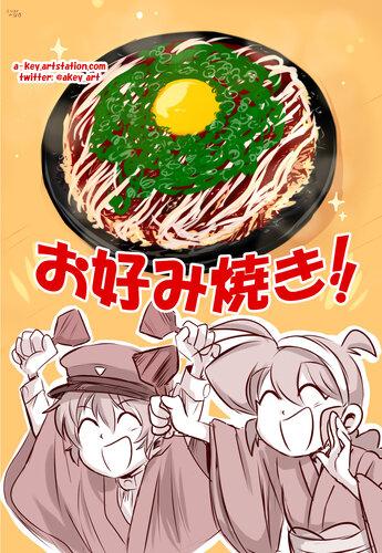 Okonomiyaki_vente