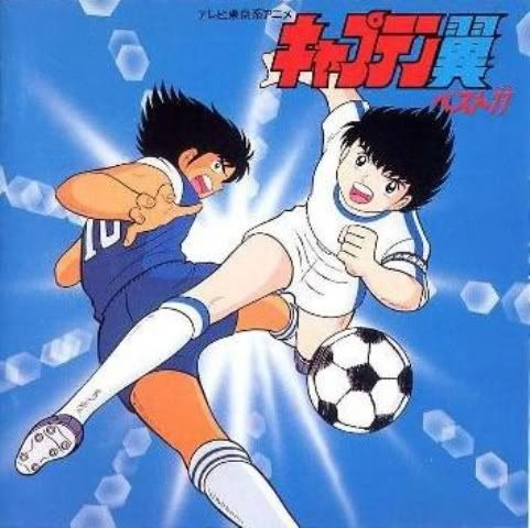 captain_tsubasa_complete_collection