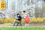 (#05 Mai) Lucky Romance