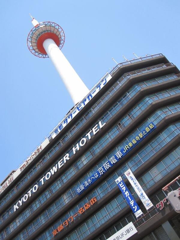 Japon 2010 384