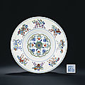 A finedoucai 'anbaxian'ogee dish, qianlong six-character sealmark and of the period (1736-1995)