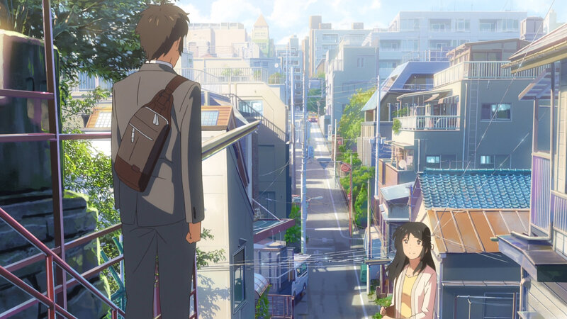 Canalblog Anime Makoto Shinkai Your Name Tôkyô14
