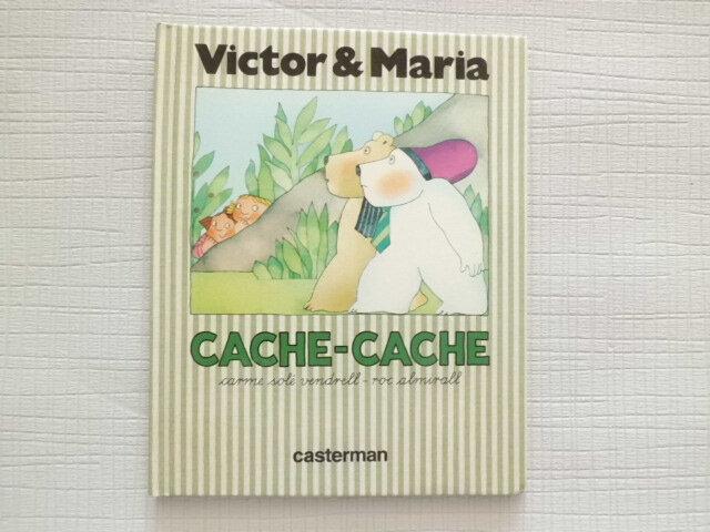 cache-cache-victor-et-maria