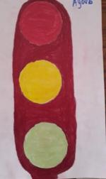 le feu tricolore d'Ayoub