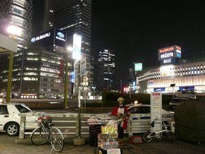 Canalblog_Tokyo03_06_Avril_2010_086