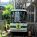 Toden 8500 (8502形)
