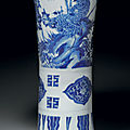 A blue and white beaker vase, transitional period, chongzhen period (1628-1644)