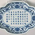 Quatrefoil dish, China, Ming dynasty (1368- 1644), Jiajing mark and period (1522 - 1566), Jingdezhen, Jiangxi Province, porcelain with underglaze blue decoration, 2.3 x 16.0 x 12.0 cm. Gift from the J.H. Myrtle Collection 2003, 138.2003. Art Gallery of New