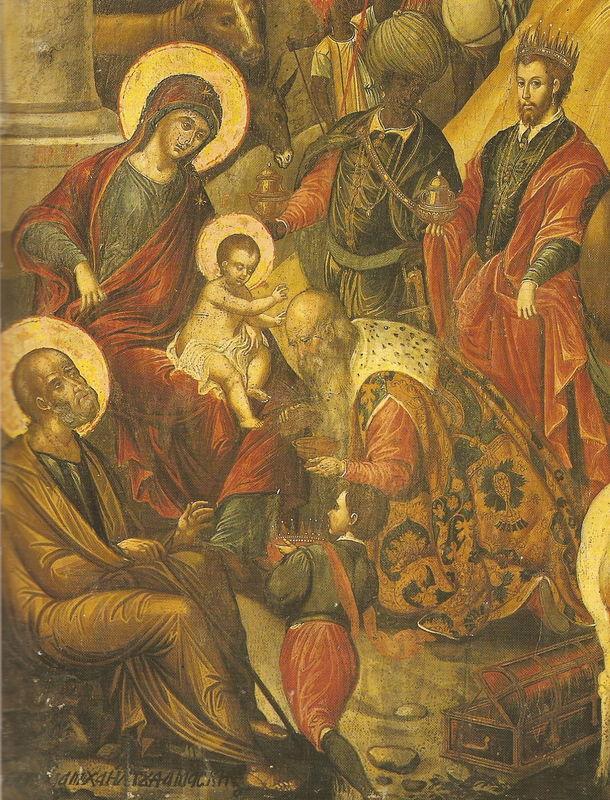 Adoration des Mages - XVIème siècle