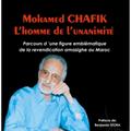 Conférence « mohamed chafik : l'homme de l'unanimité »