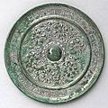 An inscribed Silvered Bronze Mirror, Sui-Tang Dynasty