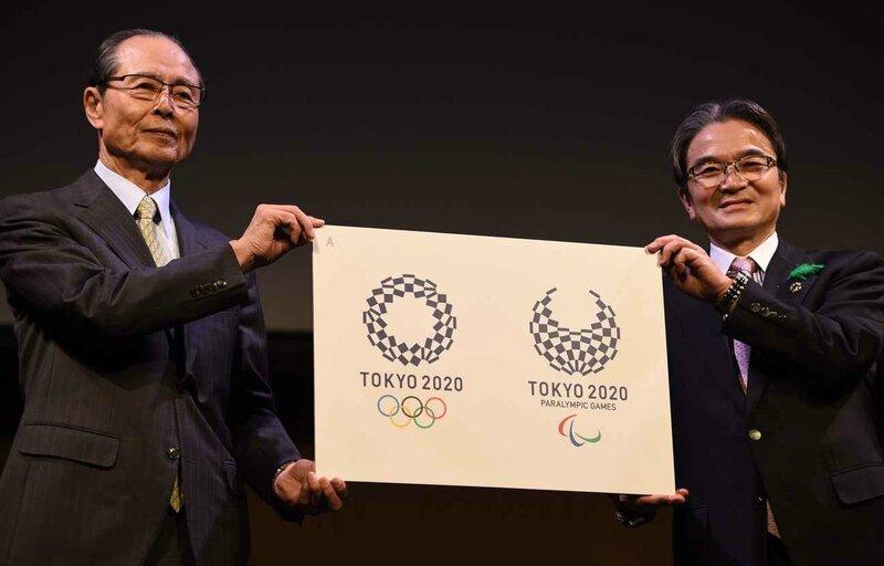 2048x1536-fit_nouveau-logo-jo-tokyo-2020-presente-25-avril-2016