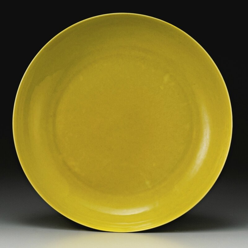 A yellow-glazed dish, Hongzhi mark and period