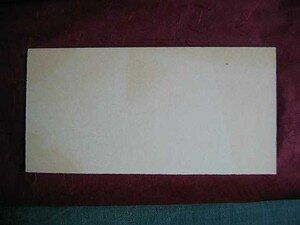 2007_pav__coll__sur_papier