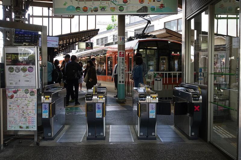 Gare de Demachiyanagi 2