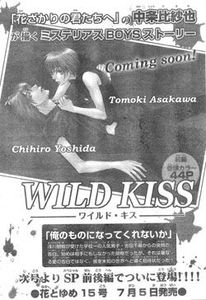 Wildkiss02