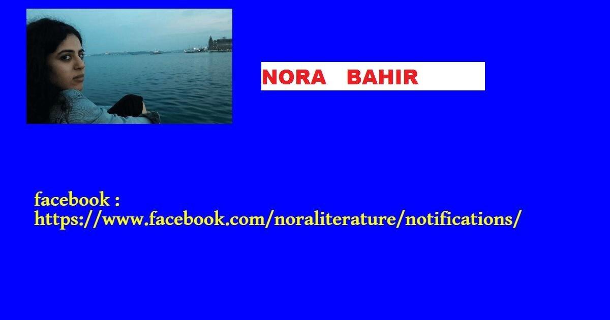 Noha Bahir p3