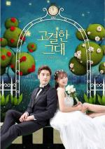 (#08 Aout) Noble my love