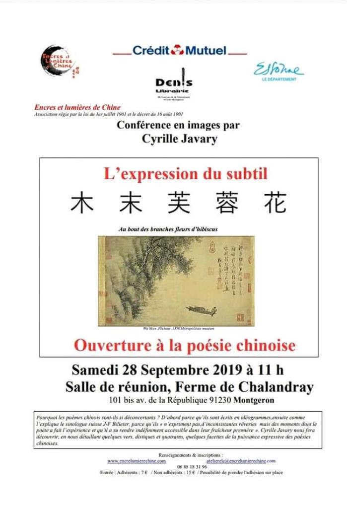 Tiens ,une conférence sur la poèsie chinoise ! Si on allait à Montgeron .....?