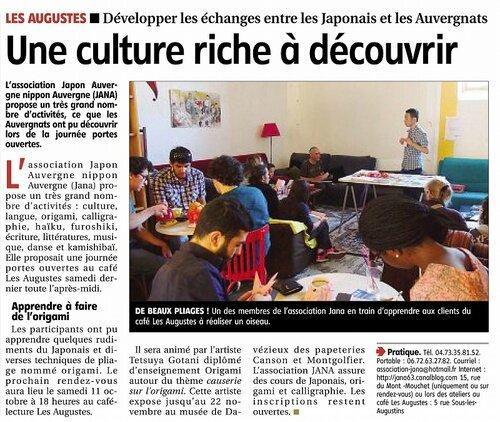 article de journal La Montagne 29092014
