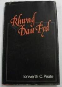 Rhwng Dan Fyd