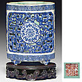 An unusual small blue-enameled quadrilobed brush pot, qianlong four-character seal mark in iron-red and of the period (1736-1795